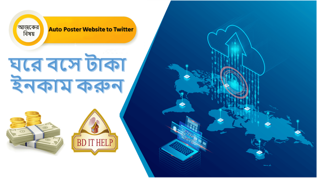 Auto Poster Website to Twitter