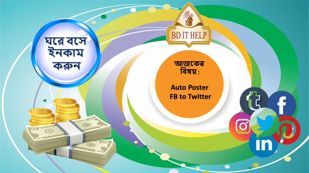 Auto poster Facebook to Twitter
